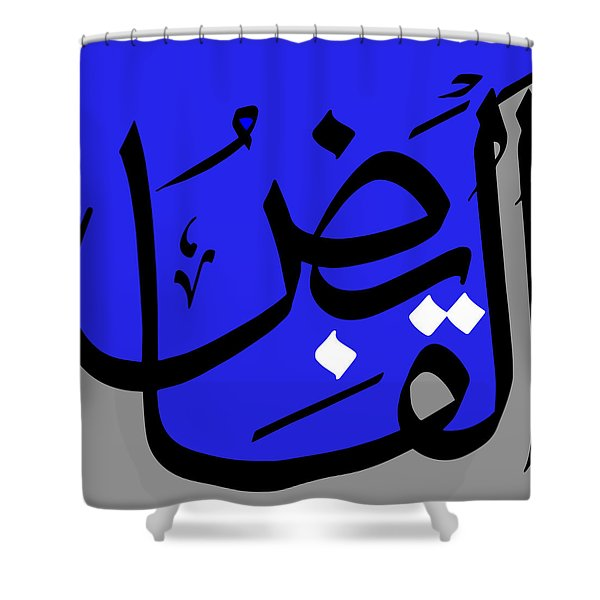 Al-qabid Shower Curtain
