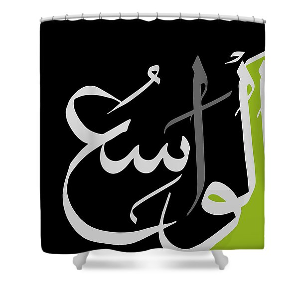 Al-wasi' Shower Curtain