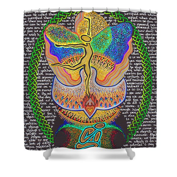 All Things Work Together For Good Shower Curtain