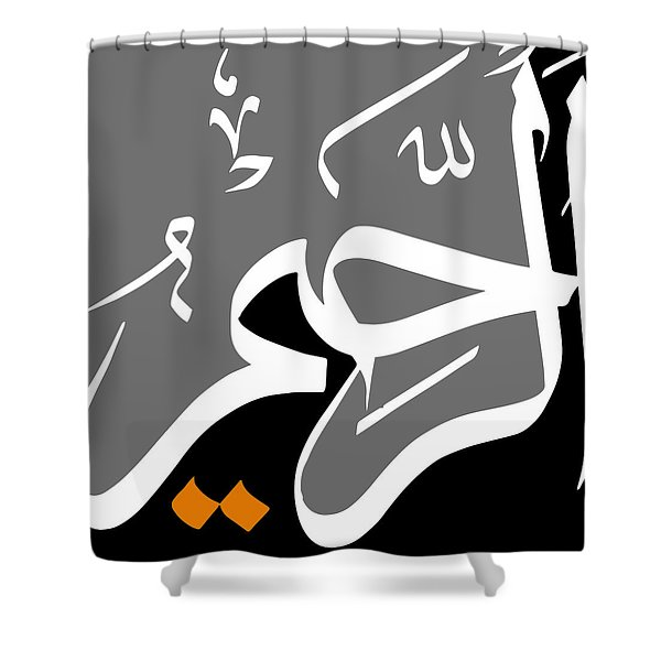 Ar-rahim Shower Curtain