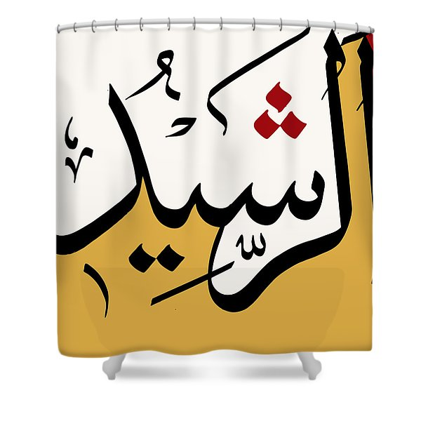 Ar-rasheed Shower Curtain