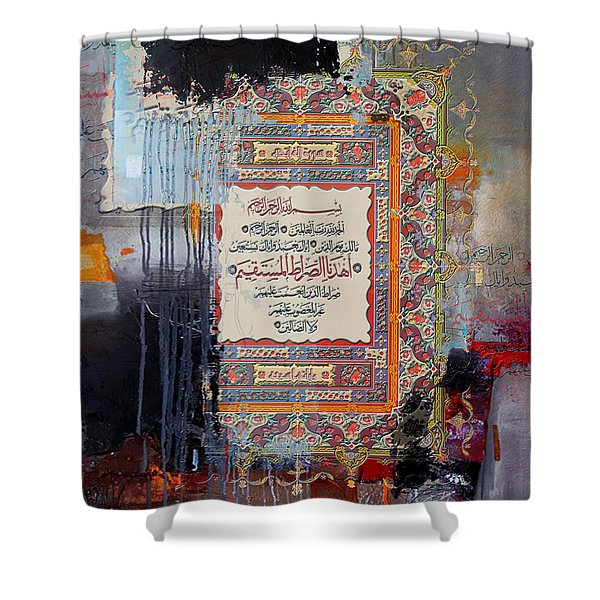 Arabesque 25 Shower Curtain