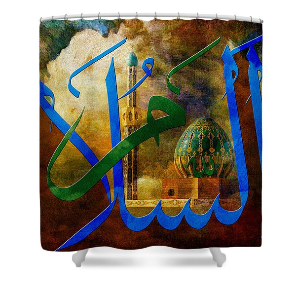 As Salam Shower Curtain