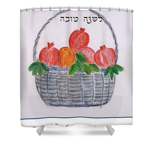 Basket For The New Year Shower Curtain