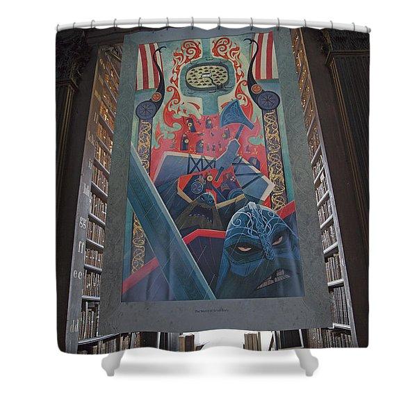 Boru Shower Curtain