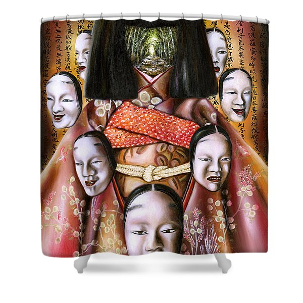 Boukyo Nostalgisa Shower Curtain