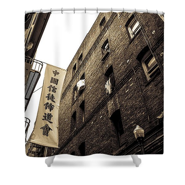 Chinatown Alley Shower Curtain