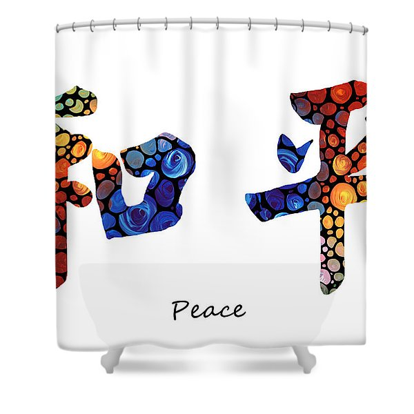 Chinese Symbol - Peace Sign 16 Shower Curtain