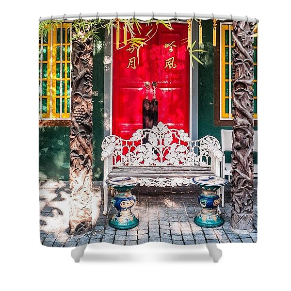 Colourful In Singapore Shower Curtain