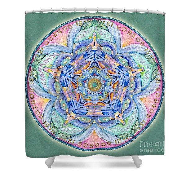 Compassion Mandala Shower Curtain