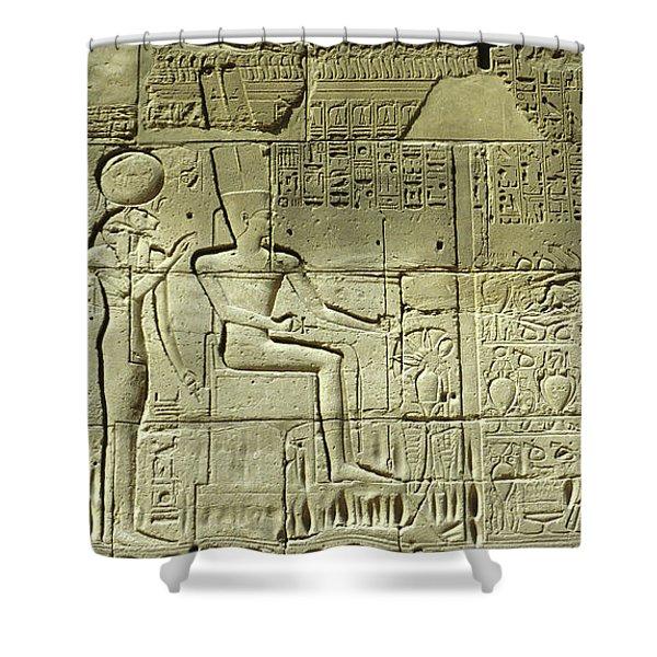 Egyptian Hieroglyphs On The Wall Shower Curtain