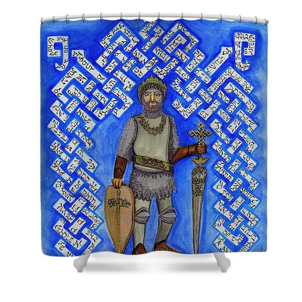 Full Armor Of Yhwh Man Shower Curtain
