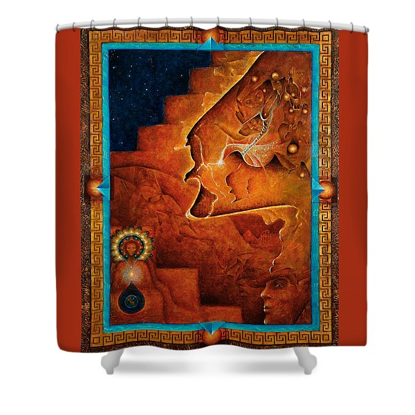 Gifts Of The Spirit Shower Curtain