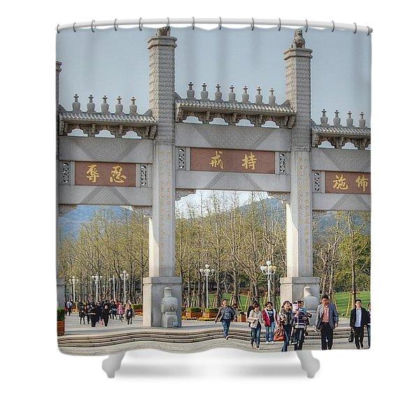 Grand Buddha Gates Shower Curtain