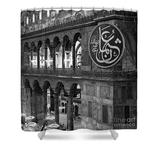 Hagia Sophia Interior 03 Shower Curtain