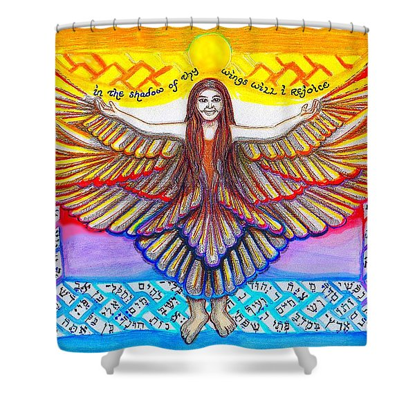 In The Shadow Of Thy Wings Psalms Shower Curtain