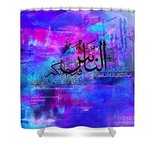 Islamic Calligraphy Shower Curtain
