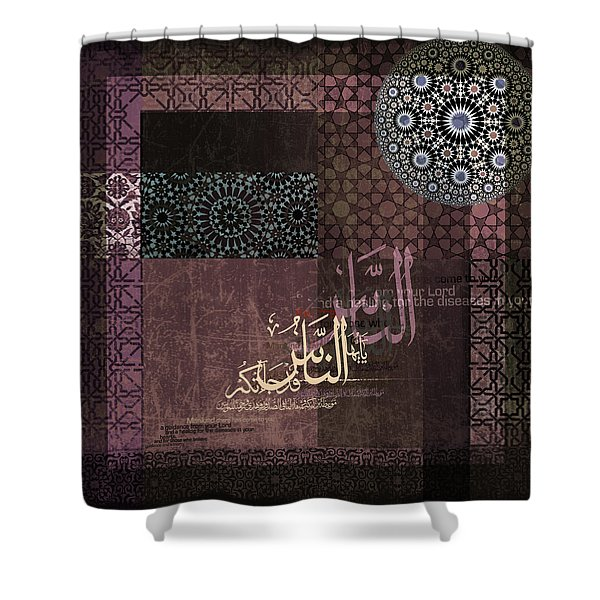 Islamic Motives With Verse Shower Curtain