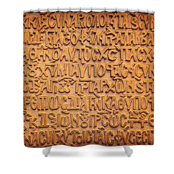 It's Greek To Me Shower Curtain
