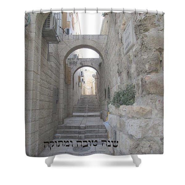 Jerusalem Street Scene For Rosh Hashanah Shower Curtain
