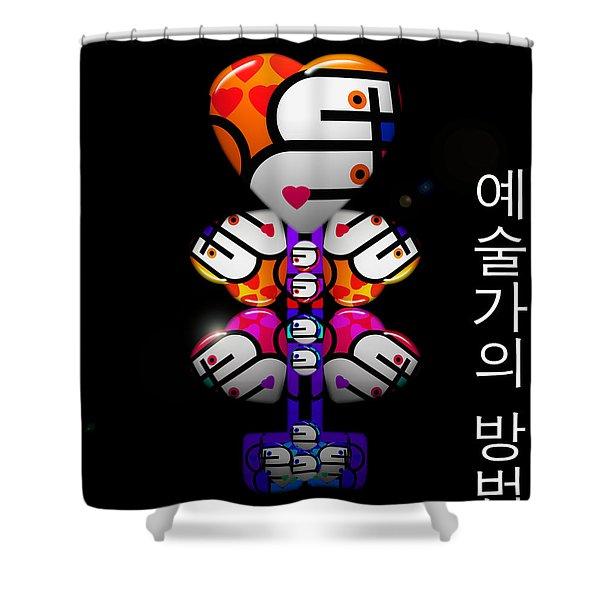 Korean Way Shower Curtain
