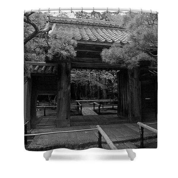 Koto-in Zen Temple Entrance - Kyoto Japan Shower Curtain