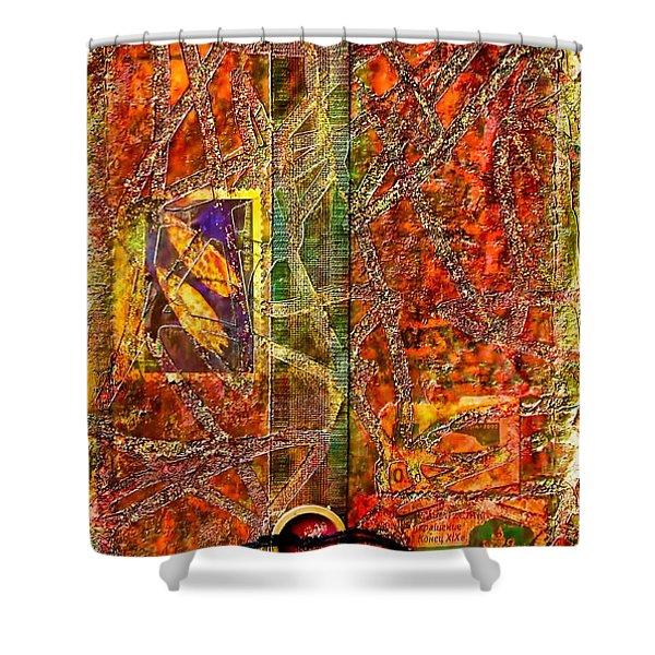 Magic Carpet Shower Curtain