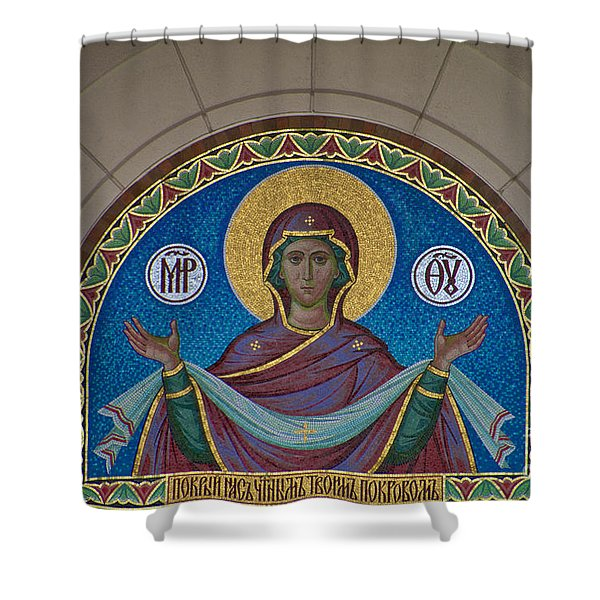 Mother Of God Mosaic Shower Curtain