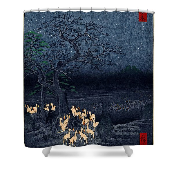 New Years Eve Foxfires At The Changing Tree Shower Curtain