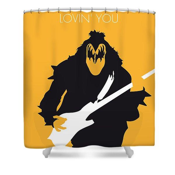 No024 My Kiss Minimal Music Poster Shower Curtain