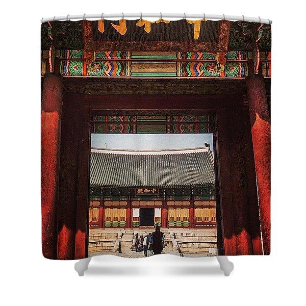 Seoul, South Korea Shower Curtain