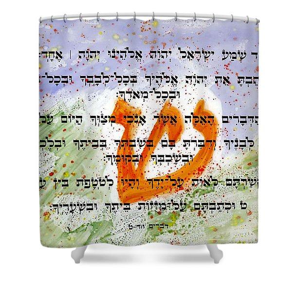 Shma Yisrael Shower Curtain