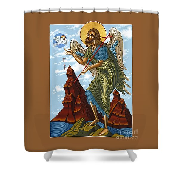 St. John The Forerunner Also The Baptist 082 Shower Curtain