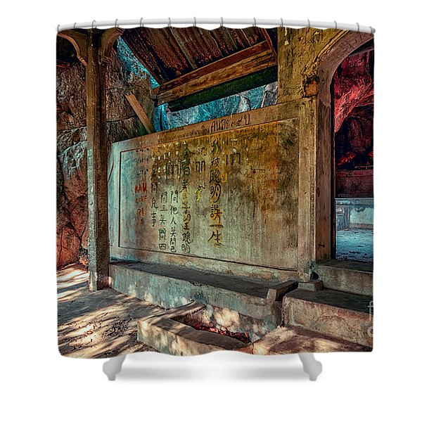 Temple Cave Shower Curtain