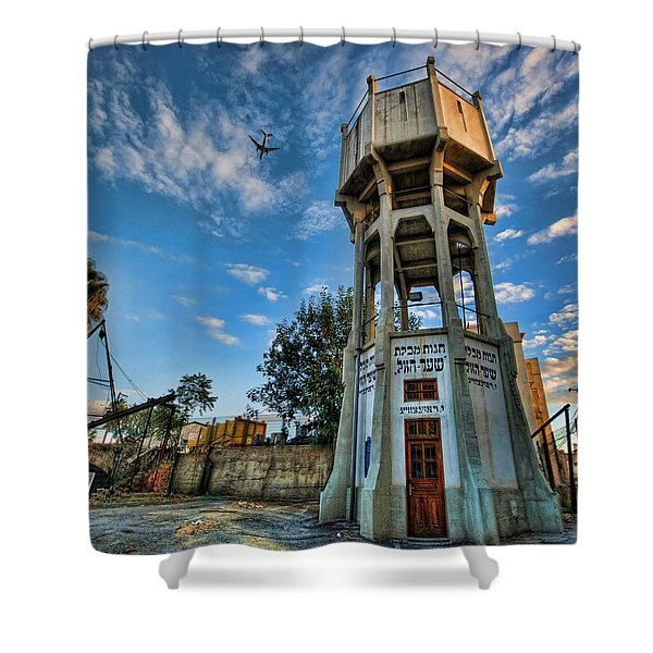The Old Water Tower Of Tel Aviv Shower Curtain