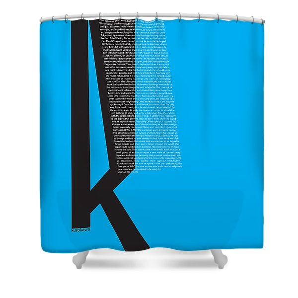 Kurosawa Poster Shower Curtain