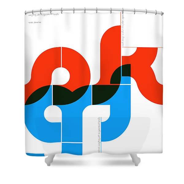 Sergey Rachmaninov Quote Poster Shower Curtain