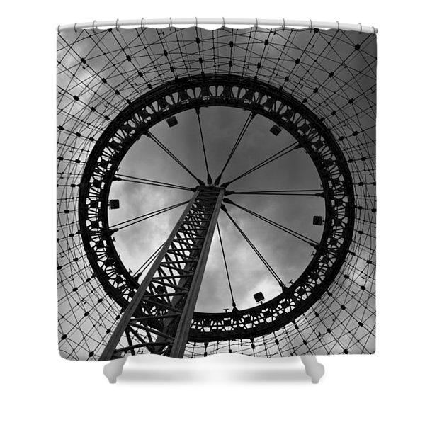 Symmetry Shower Curtain