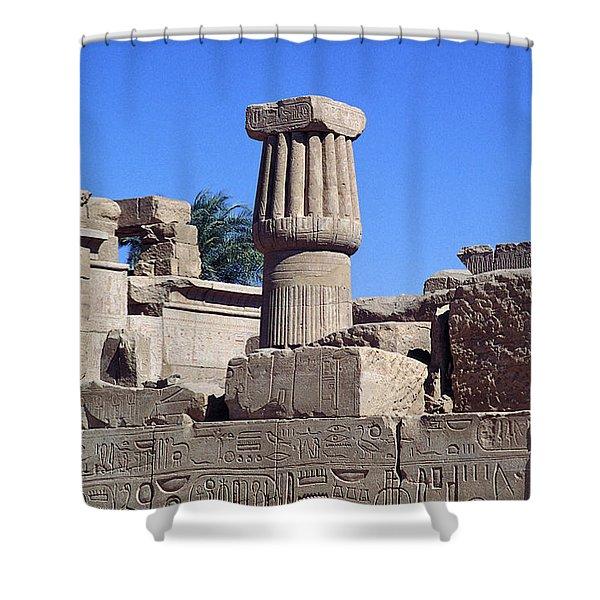 Belief In The Hereafter - Luxor Karnak Temple Shower Curtain