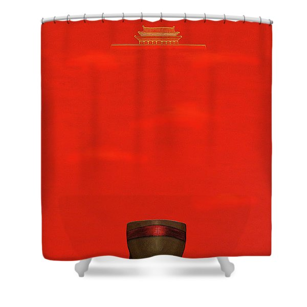 Red Impression Shower Curtain