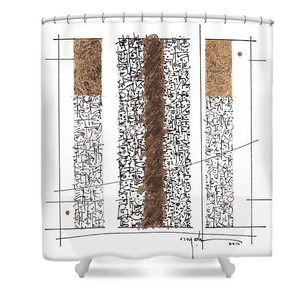 2016.02.10 Kimono Shower Curtain
