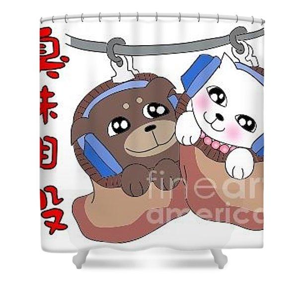 Jummy And Bobby Shower Curtain