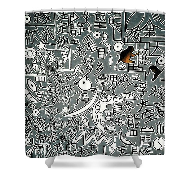 A Bird's Chinese Vision Shower Curtain