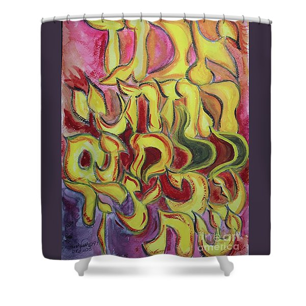 All The Letters  Ab1 Shower Curtain