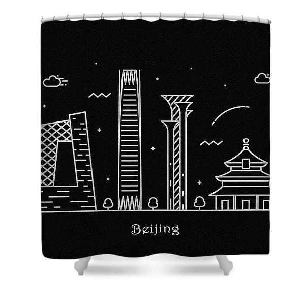 Beijing Skyline Travel Poster Shower Curtain