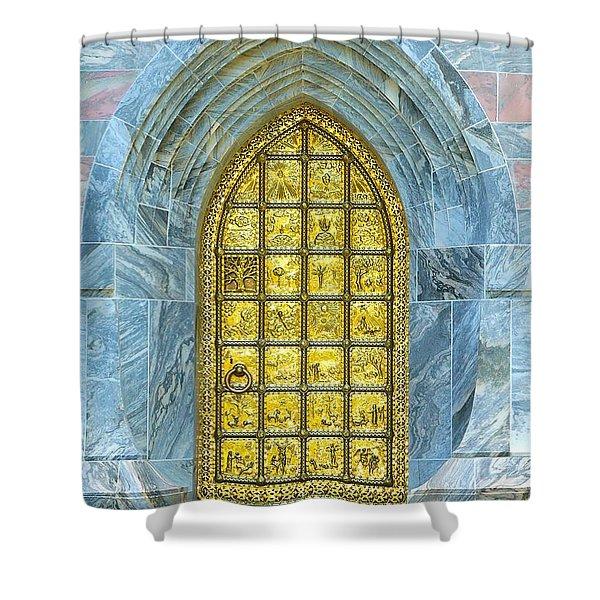 Bok Tower Entrance  Shower Curtain
