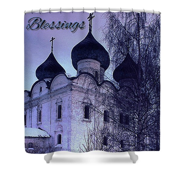 Shower Curtain featuring the photograph Card Easter Blesssings by Robert G Kernodle