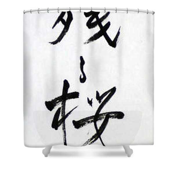 Chirusakra The Last Haiku Of Ryokan 14060018fy Shower Curtain
