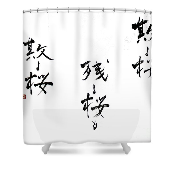 Chirusakura The Last Haiku Of Ryokan 14060018 2fy Shower Curtain