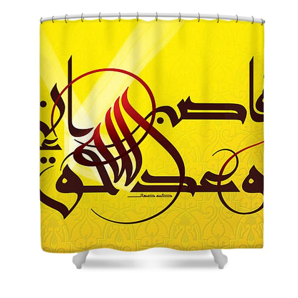 Fasbir Mug Shower Curtain